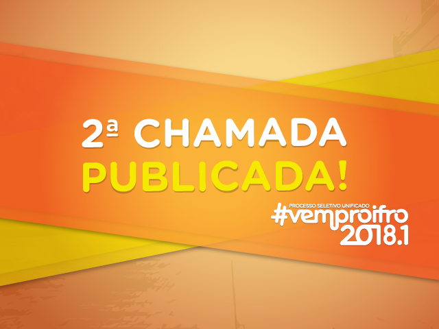 2ª chamada do PSU 2018/1 é publicada